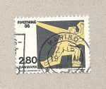 Stamps Denmark -  Campaña de ayuda al refugiado