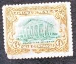 Sellos de America - Guatemala -  Palacio de MInerva