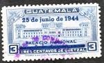 Sellos del Mundo : America : Guatemala : Palacio Nacional