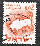 Stamps : Asia : Israel :  Tauro