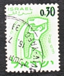 Stamps : Asia : Israel :  Acuario