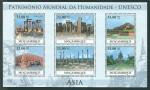 Sellos del Mundo : Africa : Mozambique : Patrimonio de la Humanidad (Asia- varios)