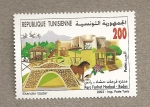 Stamps Africa - Tunisia -  Parque Farhat Hoched