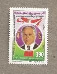 Stamps Africa - Tunisia -  Centenario nacimiento Bourguiba