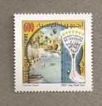 Stamps Tunisia -  Jornada nacional del tuirsmo