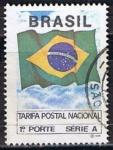 Stamps Brazil -  Scott  2320  Bandera de Brasil (4)