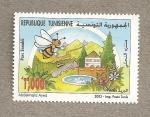Stamps Tunisia -  Parque Ennahli