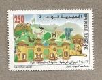 Sellos del Mundo : Africa : Túnez : Parque zoológico de Friguia