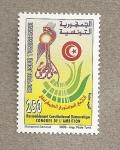 Sellos de Africa - Túnez -  Congreso de la Ambición
