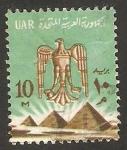 Stamps : Africa : Egypt :  583 - pirámides y águila real