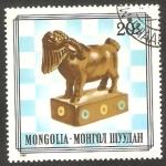 Stamps Mongolia -  1137 - pieza de ajedrez, cabra. un peón
