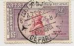 Stamps Ethiopia -  25° Coronación