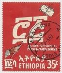 Stamps : Africa : Ethiopia :  57° del Servicio Postal