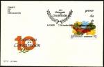 Stamps Spain -  1Oº  aniversario de la Constitución - SPD