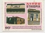 Sellos del Mundo : Africa : Etiopía : Edificios Históricos