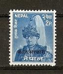 Sellos del Mundo : Asia : Nepal : Rey  Mahendra - Servicio - No Emitidos.