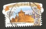 Sellos del Mundo : Europa : Rusia : 7138 - kremlin de nizhny novgorod