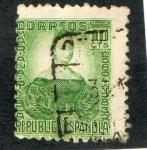 Stamps : Europe : Spain :  682- MARIANA PINEDA - REPUBLICA ESPAÑOLA