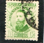 Stamps : Europe : Spain :  656- JOAQUIN COSTA.   REPUBLICA ESPAÑOLA