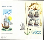 Stamps Spain -  Barcos de época - Navio San Telmo HB - SPD
