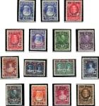 Sellos de Europa - Espa�a -  1927. 17 de Mayo XXV Aniversario Coronaci�n Alfonso XIII Con nuevo valor habilitado