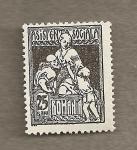 Stamps Romania -  Asistencia social