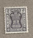 Sellos de Asia - India -  Escultura