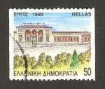Sellos de Europa - Grecia -  1748 - Mercado central de Pyrgos