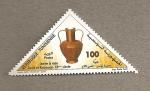 Stamps Africa - Tunisia -  Jarra de Agua