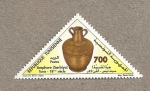 Sellos de Africa - Túnez -  Anfora siglo XVIII