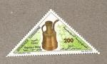 Stamps Africa - Tunisia -  Contenedor de agua