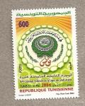 Stamps Africa - Tunisia -  16 Cumbre ordinaria de la Liga Arabe