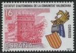 Sellos del Mundo : Europa : España : E2691 - Estatutos de Autonomía