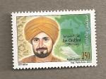 Stamps Tunisia -  Ibn Chabbat