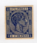 Stamps : Asia : Philippines :  Alfonso XII
