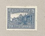 Stamps Bulgaria -  Vigilancia en la costa