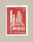 Stamps Bulgaria -  Refinería