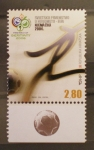 Stamps Europe - Croatia -  MUNDIAL FUTBOL ALEMANIA 06
