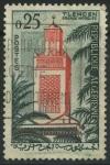 Sellos de Africa - Argelia -  S293 - Mezquita Tlemcen