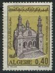 Sellos de Africa - Argelia -  Mezquita Ketchaoua