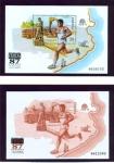 Sellos de Europa - España -  1987 24 de Octubre Exposición Filatelica Nacional EXFILNA 87