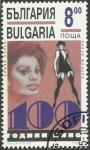 Sellos de Europa - Bulgaria -  3628 - Centº del cine, Sophia Loren y Liza Minelli