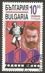 Sellos del Mundo : Europa : Bulgaria : 3629 - Centº del cine, Toshiro Mifune y Gerard Philipe