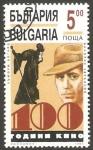 Sellos del Mundo : Europa : Bulgaria : 3627 - Centº del cine, Hympherey Bogart y Nicolai Tscherkassov