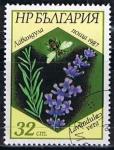 Stamps : Europe : Bulgaria :  Flores
