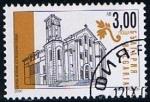 Stamps : Europe : Bulgaria :  Scott  4157a Iglesias
