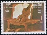 Stamps Cambodia -  Scott  605Violin