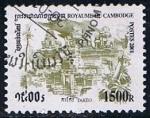 Stamps : Asia : Cambodia :  Scott  2094  Templo Takeo
