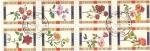 Stamps : Europe : Albania :  EN ESTUDIO