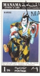Stamps Europe - Isle of Man -  KABUKI
